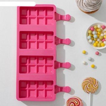 Форма для леденцов и мороженого 4 ячейки 25,6x14,5x2,5 см вафельный рожок