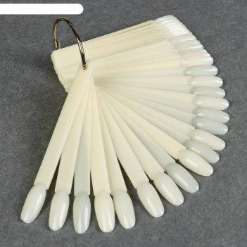 Палитра для лаков на кольце (набор 50 ногтей) миндалевидная форма сл кость