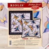 Набор для вышивания крестиком  подушка/панно витраж, бабочки 1625