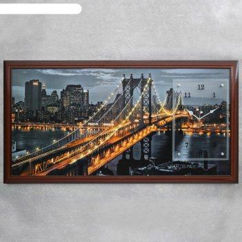 Часы-картина настенные, серия: город, манхэттенский мост, 50х100  см, микс