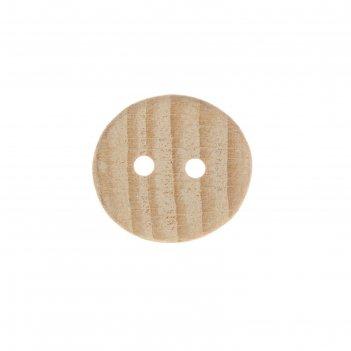 Пуговица с двумя отверстиями 27 мм