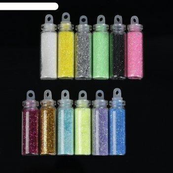 Блёстки для декора, мелкие, 12 бутылочек, цвет микс