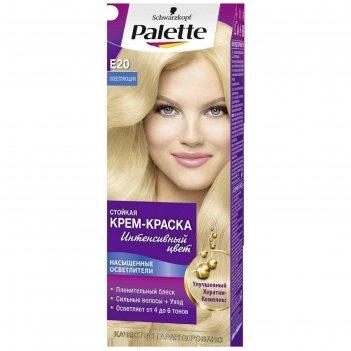 Крем-краска для волос palette, тон е20, осветляющий