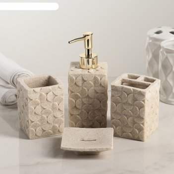 Набор аксессуаров для ванной комнаты, 4 предмета букет