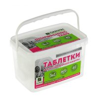 Таблетки для посудомоечных машин darwin laboratory, 40 шт
