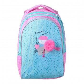Рюкзак школьный hatber sreet 42 х 30 х 20, для девочки краски парижа, бирю