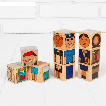 Кубики профессии  куб-12