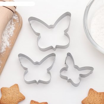 Набор форм для вырезания печенья 7,5 х 6 см бабочка, 3 шт