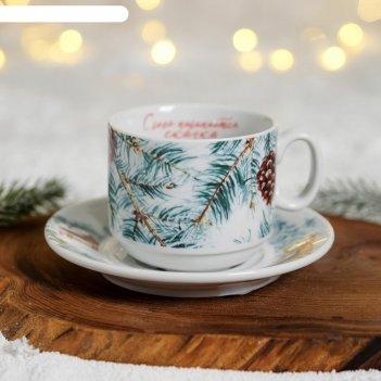 Чайная пара «серия зимний лес, шишки», блюдце 14 см, кружка 220 мл