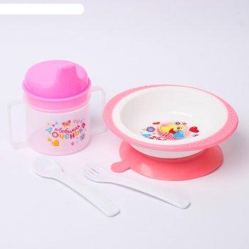 Набор детской посуды любимая доченька: тарелочка на присоске, поильник 150