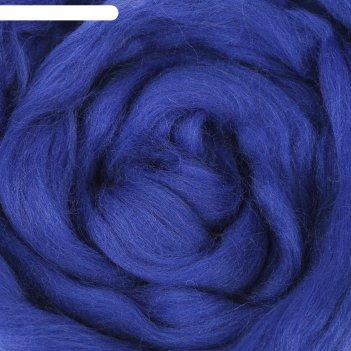 Шерсть для валяния 100% тонкая шерсть 50гр (26-василек)