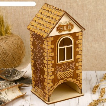 Чайный домик «ажур», 10х9х20 см, береста