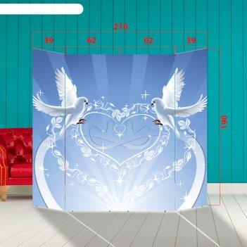 Ширма - фотозона свадебные голуби 210x190см