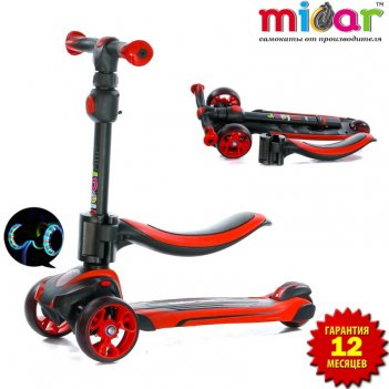 Самокат-беговел 3 в 1 scooter micar moby с сиденьем чёрно-красный