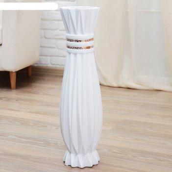 Ваза керамика напольная геометрия люкс 15*60 см, вертикальные полосы, бела