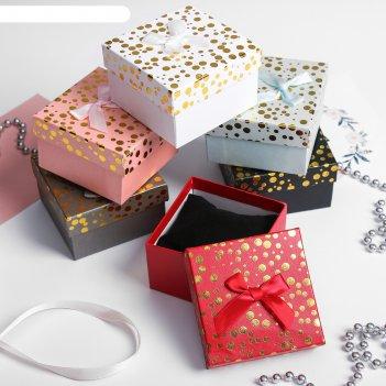 Коробочка подарочная под часы конфетти золотое, 9*9, цвет микс