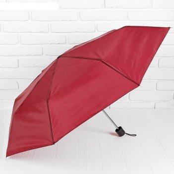 Зонт механический однотонный, цвет бордовый