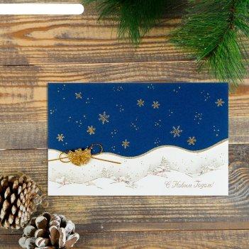 Открытка с новым годом! ручная работа, бархатный картон, золотые снежинки
