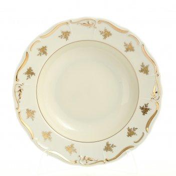 Набор тарелок  глубоких 23 см мария луиза ivory (6 шт)