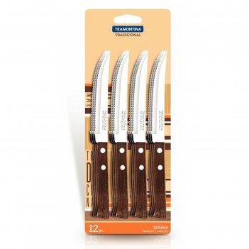 Нож для стейка 12,5 см