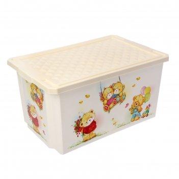 Ящик для хранения игрушек x-box bears 57л на колесах слоновая кость