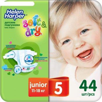 Подгузники детские хелен харпер  софт и драй джуниор 15-25кг, 44 шт