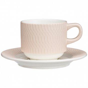 Чайная пара bronco crocus 250 мл бежевая (кор=24наб.)