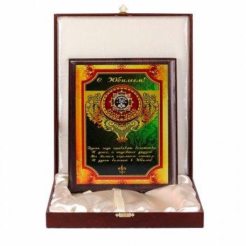 Панно с орденом юбилей 50 лет субл,зелен в футляре бумв