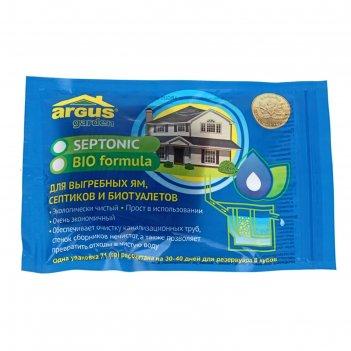 Cр-во для выгребных ям, септиков, биотуалетов argus garden 4 пакета*71 гр
