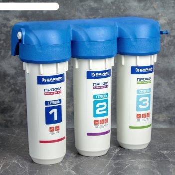 Фильтр барьер профи standard  (исп 2) белый