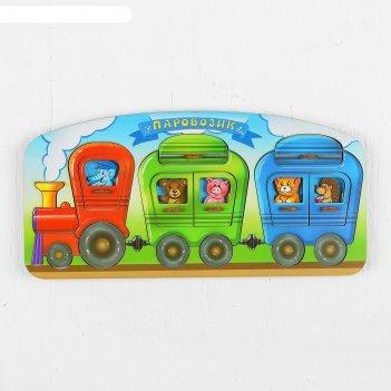 Рамка-вкладыш «паровоз с лесными жителями», картинка наклеена
