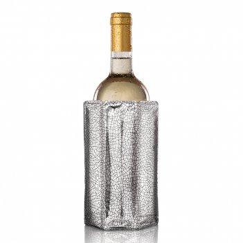 Vacu vin охладительная рубашка для вина