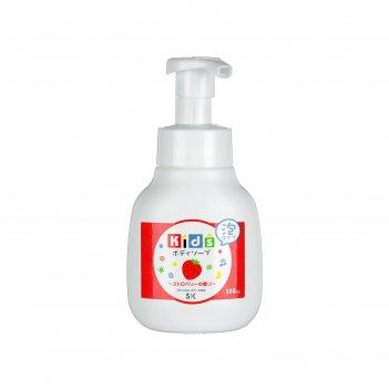 Детское пенное мыло для тела sk kids с ароматом клубники, 300 мл