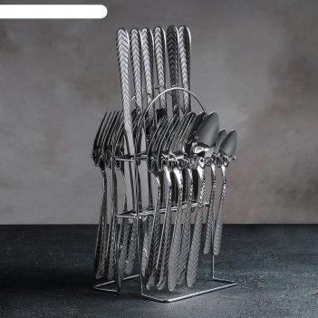 Набор столовых приборов 24 предмета на подставке колосок
