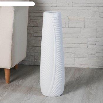 Ваза керамика напольная грета 11,5х58 см, белый