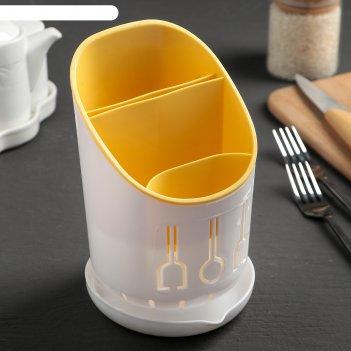 Сушилка для столовых приборов 12х12х9 см, цвет микс