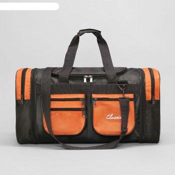 Сумка дорож лб-420, отдел на молнии, 5 н/кармана, длинн ремень, хаки/оранж