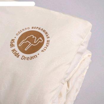 Одеяло «верблюжонок», размер 110 x 140± 5 см