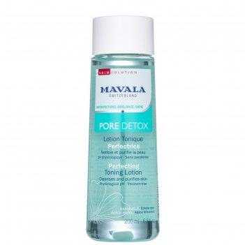 Тонизирующий лосьон mavala pore detox, 200 мл