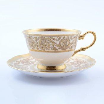 Набор чайных пар 220 мл  golden romance cream gold (6 пар)