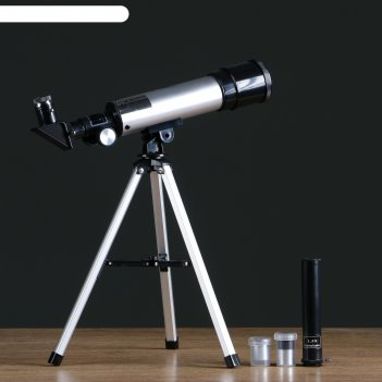 Телескоп настольный сувенирный астролог 90х