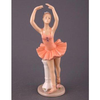 Статуэтка балерина высота=18 см.кор=24шт.)