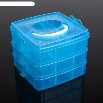 Бокс для хранения, 3 яруса 18 отделений, 16х16х13 см, цвет микс