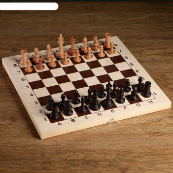 Шахматные фигуры державные, утяжеленные (король h=9 см, пешка h=4.4 см, бу