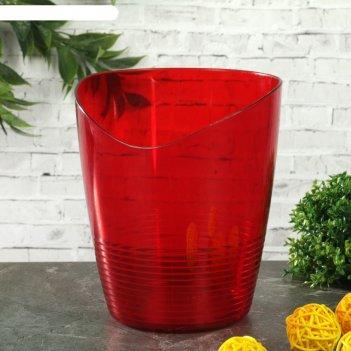 Кашпо для орхидей 0,8 л mia, цвет красный полупрозрачный