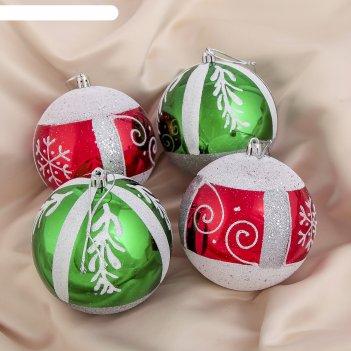 Набор шаров пластик d-10 см (набор 4 шт) снежинка блеск красно зеленый