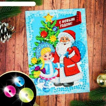 Аппликация пайетками с новым годом! с клеевым слоем + 6 цветов пайеток