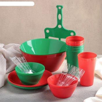 Набор для пикника на 6 персон (контейнер 10 л), 34 предмета, цвет микс