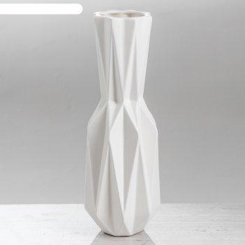 Ваза настольная оригами, геометрия, белая, 31 см