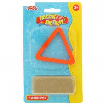 Песок для лепки треугольник 28 гр, цвет натуральный
